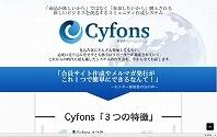 cyfons_lp