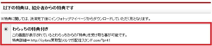 notice_cy
